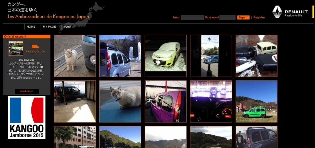 「カングー、日本の道をゆく」というサイトの図。美しいカングー写真が揃う。