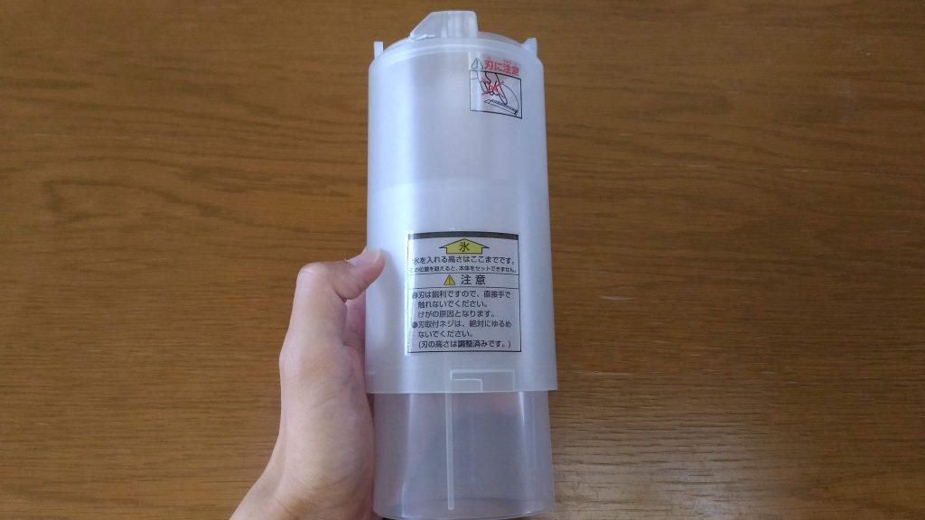 ドウシシャ かんたん電動氷かき器 ホワイト DKIS-150WH 中筒写真 (1)