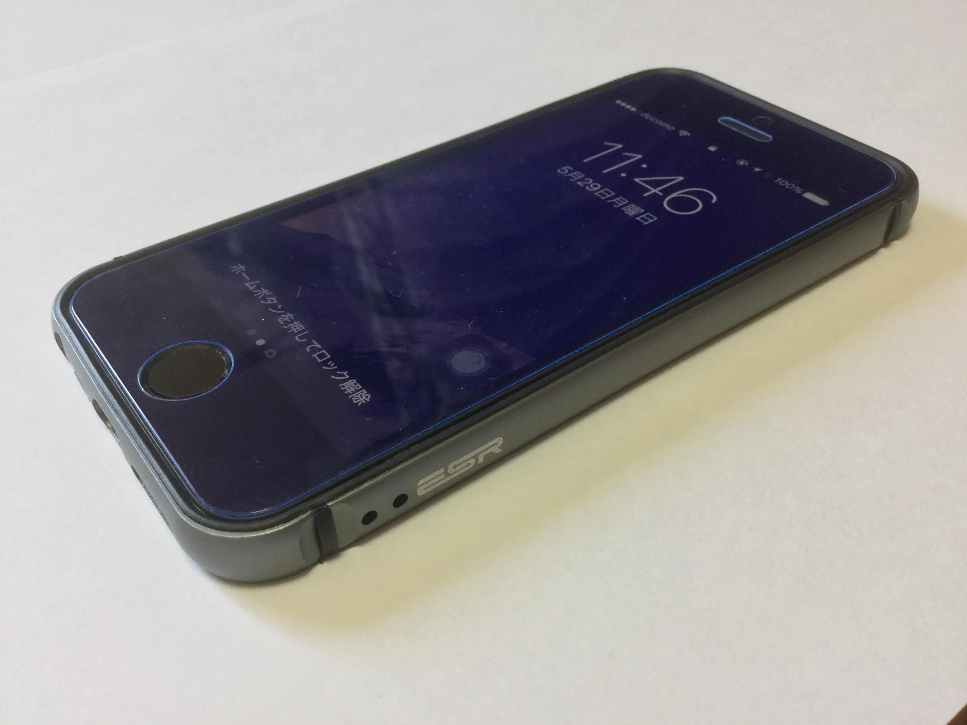 ESRのiPhone SE用ケース(アルミバンパー)を購入レビュー!シンプル・キレイで、大満足です!