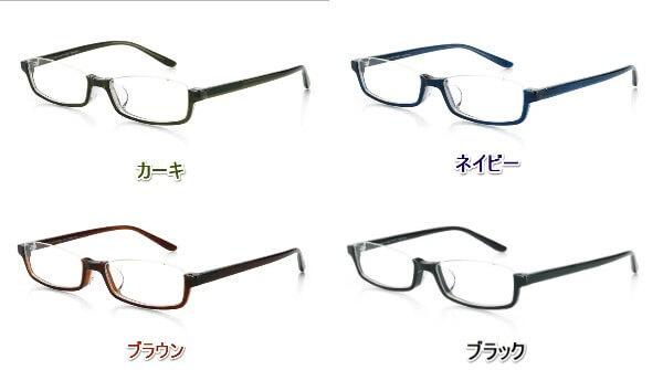 JINSのアンダーリムメガネ全色