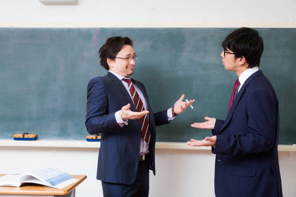 生徒と英語で会話するも分かり合えない塾講師