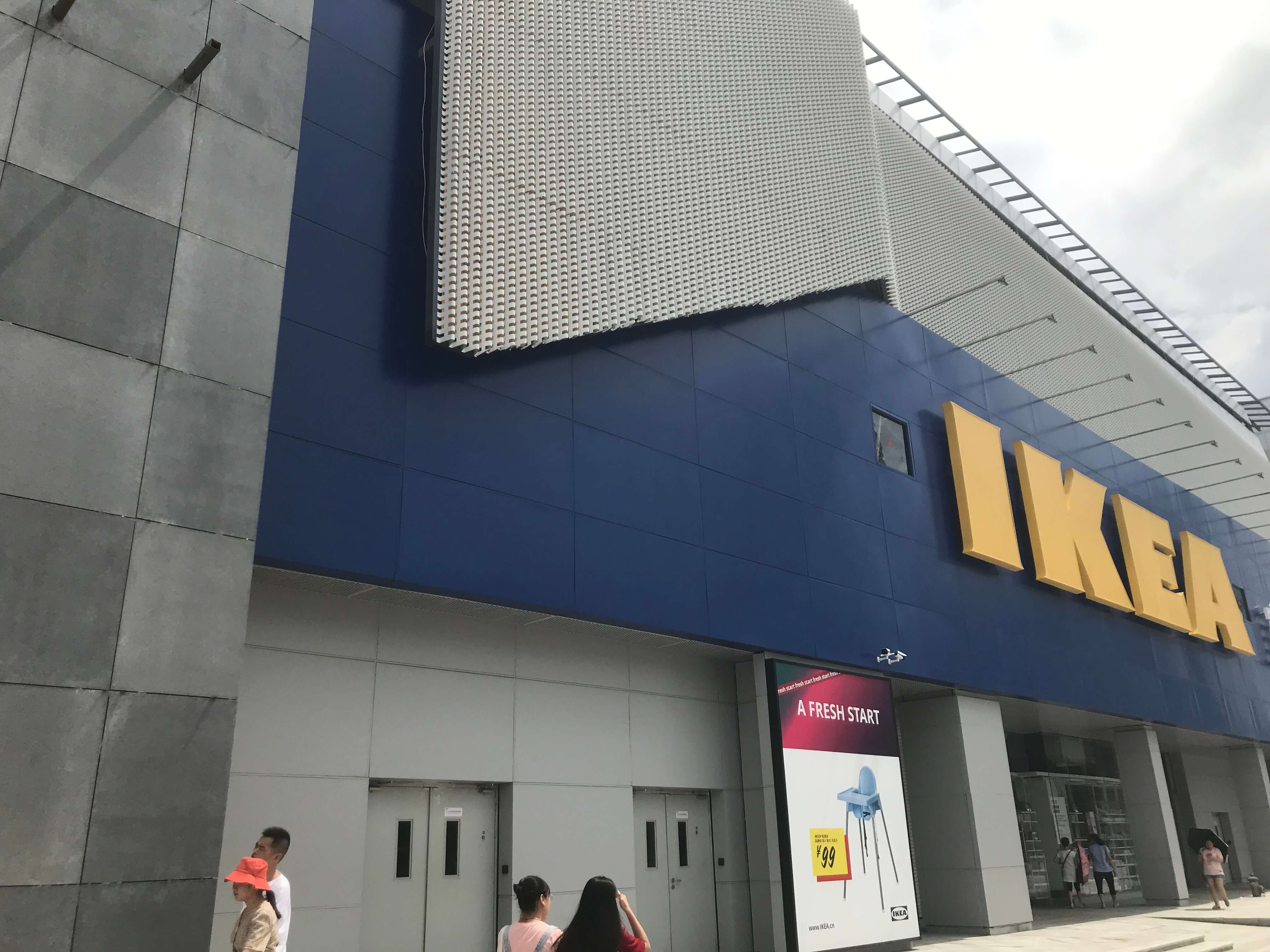 わたしが行って撮った広州IKEAの写真