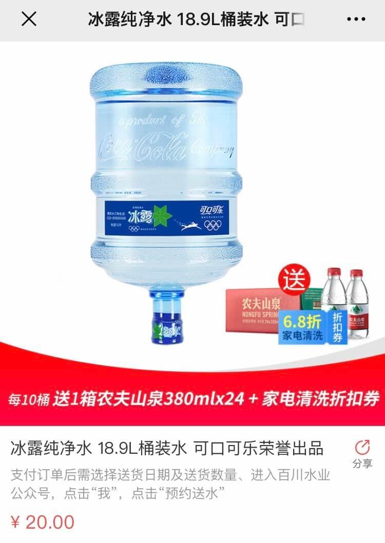 中国の水の写真。
