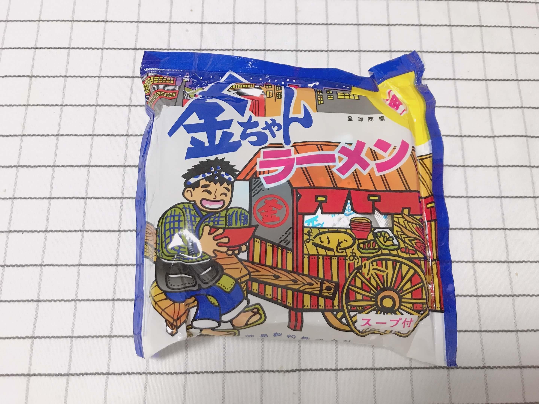 故郷徳島から持ってきた金ちゃんラーメンの写真