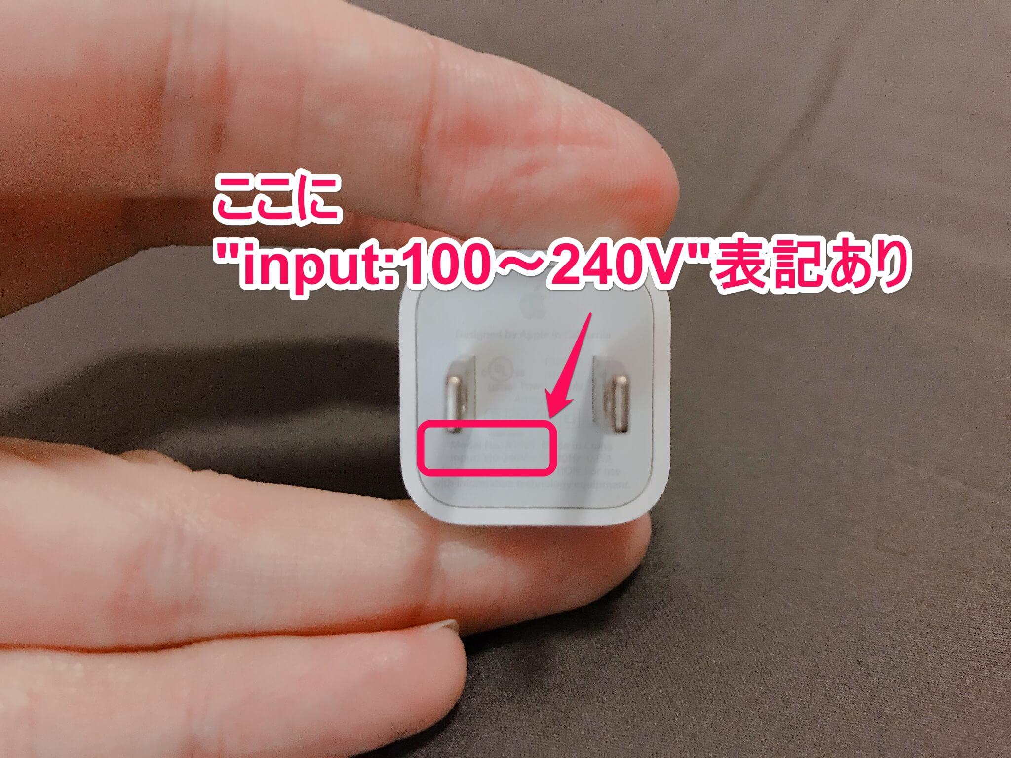 自分で撮影したiPhoneの充電器の写真