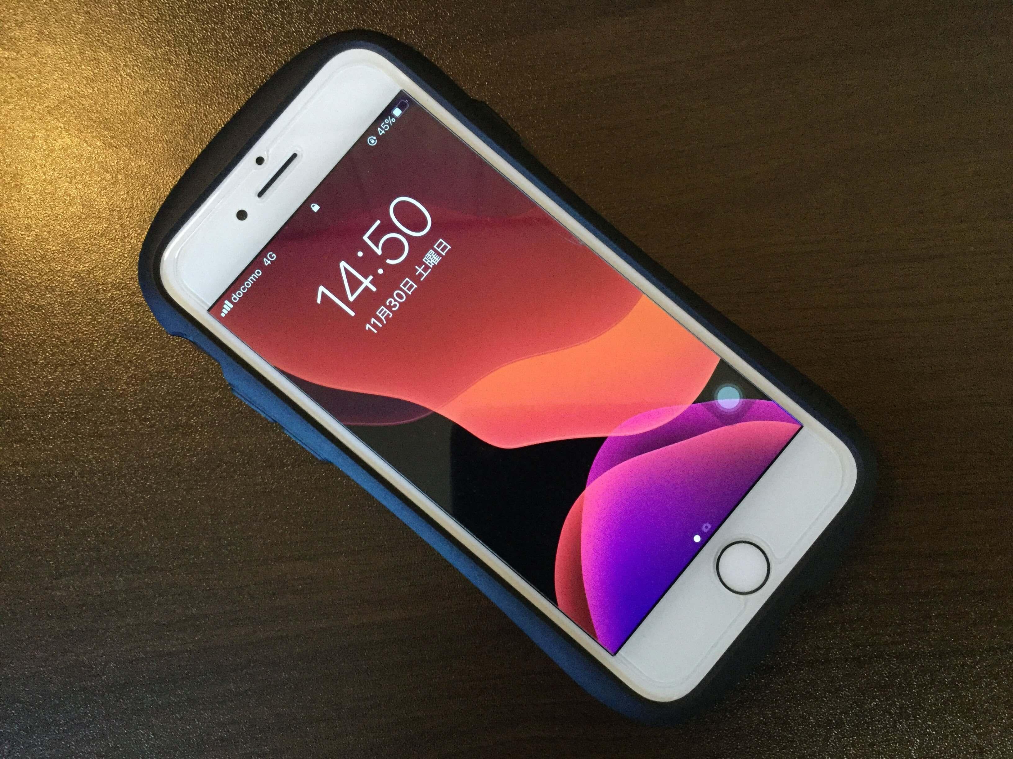 自分が使っているiPhone7の写真