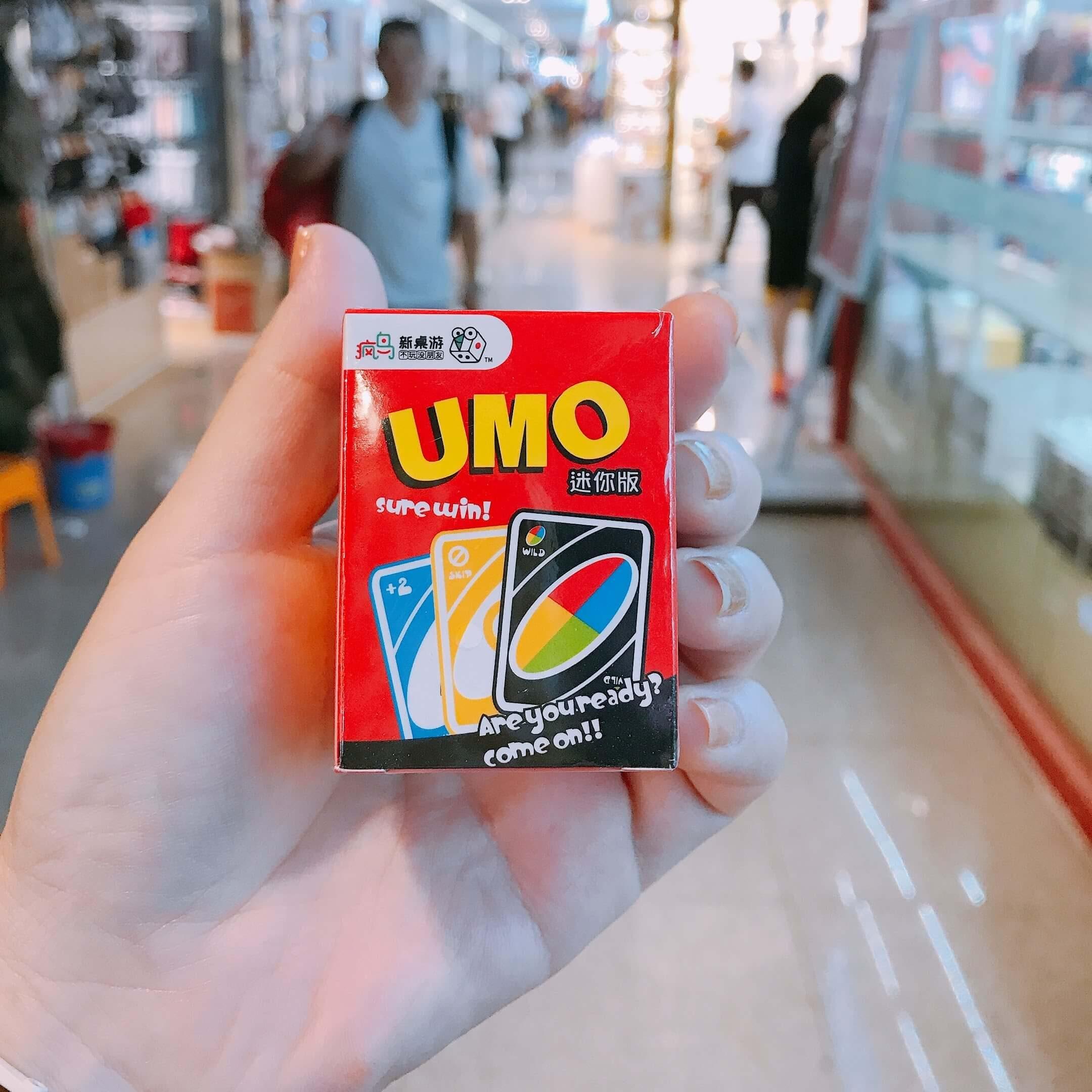 中国で撮影したUMO
